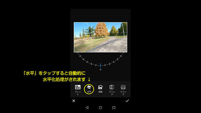 gopro hero8 アプリ内手ブレ補正 手順