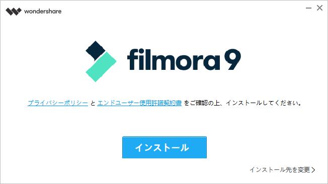 最新バージョンのファイルをインストール