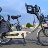 電動自転車(PAS Babby)のバッテリーを無償で交換してもらった話