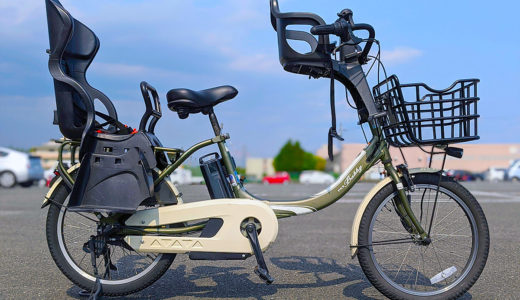 電動自転車(PAS Babby)のバッテリーが充電中に赤色に点滅したので無償で交換してもらった話