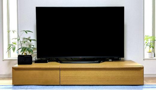 【ハイセンス55v型4K液晶テレビ「55U7F」レビュー】amazonプライムビデオやyoutubeを見るならおすすめ!