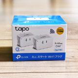 【コスパ最高】スマートプラグ TP-Link 「Tapo P105」レビュー