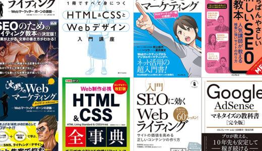Kindle本がお買い得に!コンピューター、IT関連のKindle書籍が最大50%オフ!(9月2日まで)